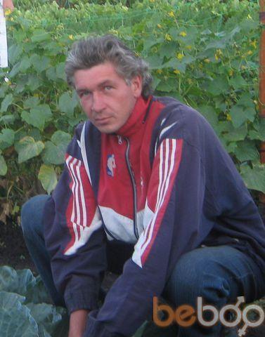 Фото мужчины faina, Артемовск, Украина, 44