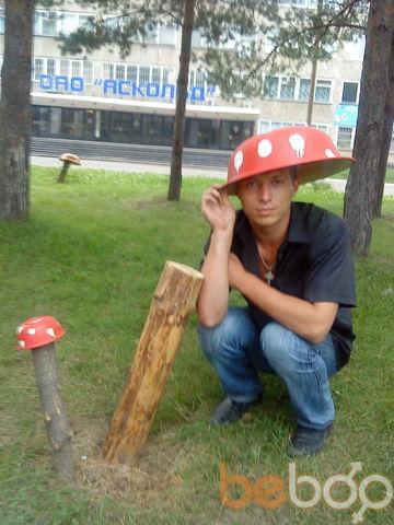 Фото мужчины DJAZIZ, Владивосток, Россия, 28