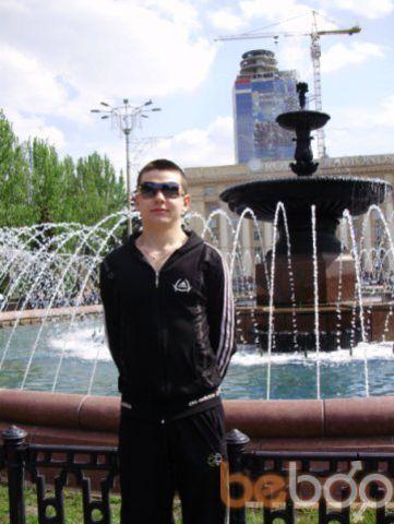 Фото мужчины Nikita19, Донецк, Украина, 25