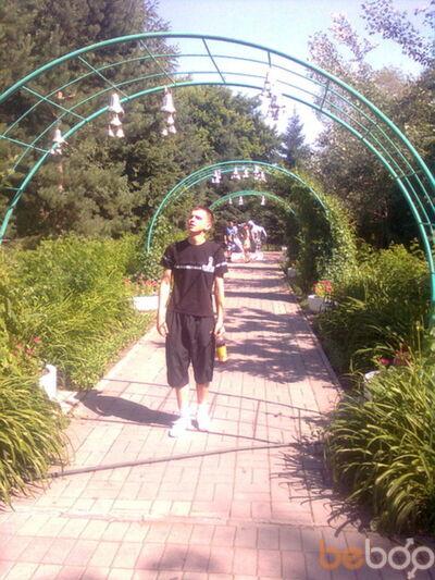 Фото мужчины _Maxim_, Семей, Казахстан, 30