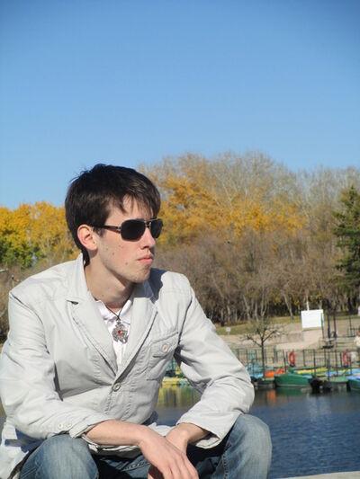 Фото мужчины Vlad, Краснодар, Россия, 23