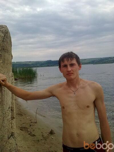 Фото мужчины Anton, Йошкар-Ола, Россия, 34