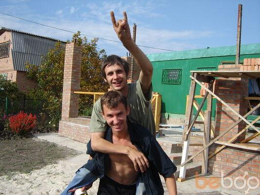 Фото мужчины akim, Ростов-на-Дону, Россия, 34