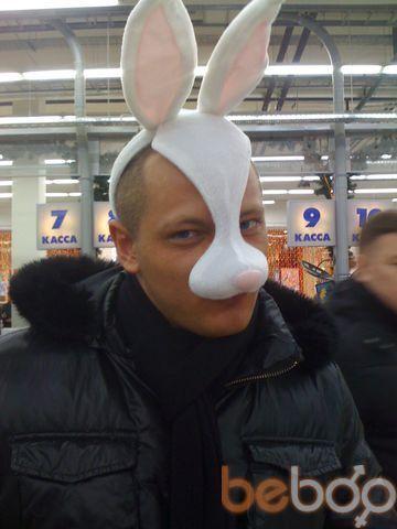 Фото мужчины Denis, Городня, Украина, 25