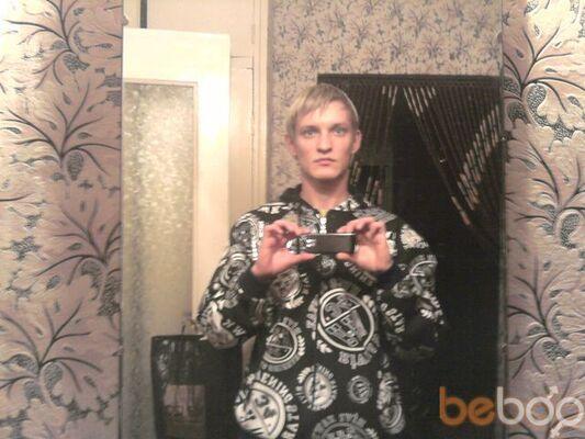 Фото мужчины SergReyn, Кривой Рог, Украина, 32