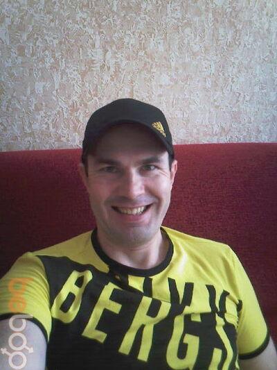 Фото мужчины серж, Иркутск, Россия, 35