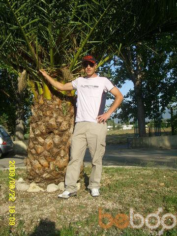 Фото мужчины ivan84, Кишинев, Молдова, 33