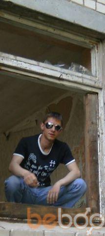 Фото мужчины Energy, Херсон, Украина, 36