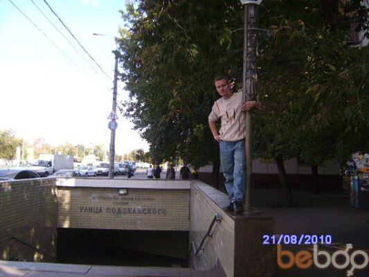 Фото мужчины Призрак, Москва, Россия, 29