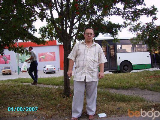 Фото мужчины Сашка, Пенза, Россия, 38