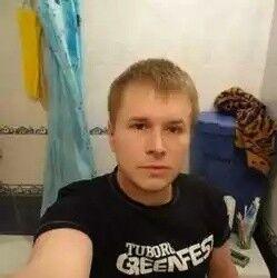 Фото мужчины No name, Киев, Украина, 32