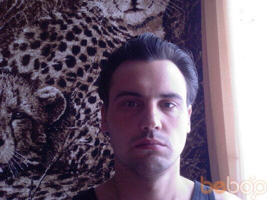 Фото мужчины alelks, Смела, Украина, 35