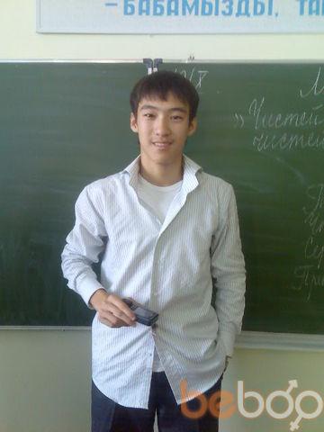 Фото мужчины Marat, Уральск, Казахстан, 26