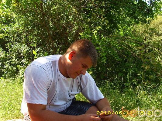 Фото мужчины kostik, Кишинев, Молдова, 29