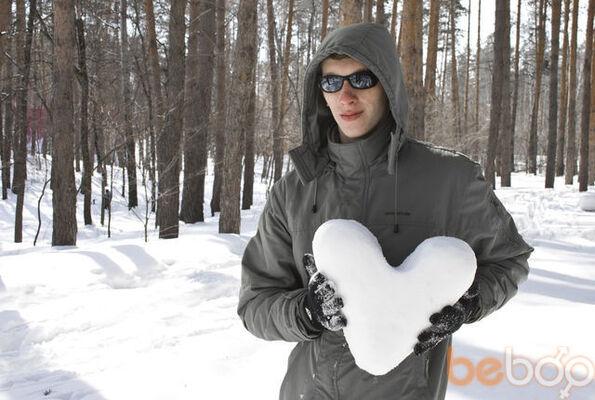 Фото мужчины Напас, Самара, Россия, 27