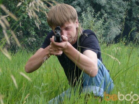 Фото мужчины bobhack, Павлодар, Казахстан, 37