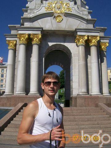 Фото мужчины leon, Москва, Россия, 28