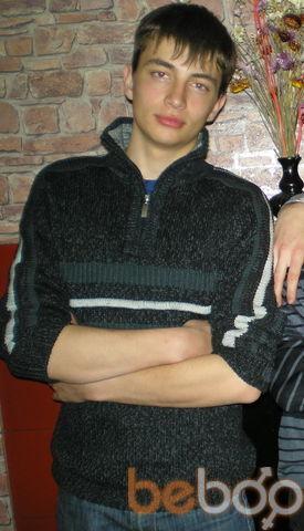 Фото мужчины NEMO, Челябинск, Россия, 28