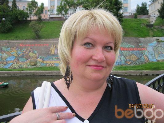 Сайт Знакомств В Беларуси Зарегистрироваться