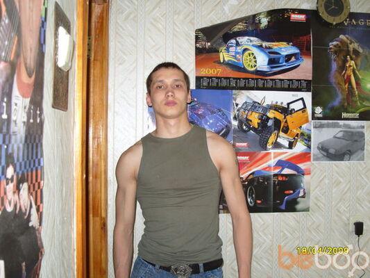 Фото мужчины RoMbI4ka, Ковров, Россия, 28