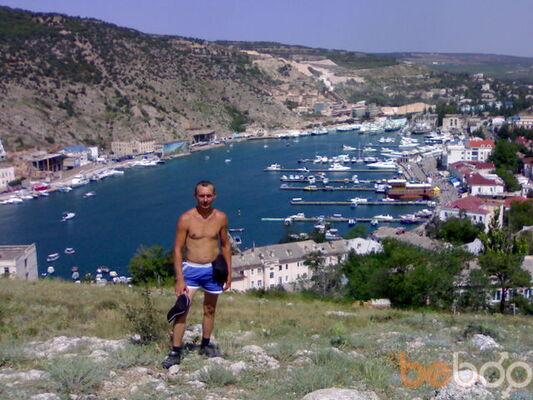 Фото мужчины artemka, Марьинка, Украина, 35