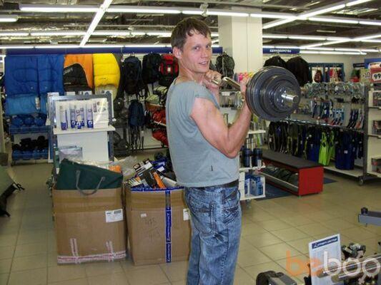 Фото мужчины Мужчина, Оренбург, Россия, 39