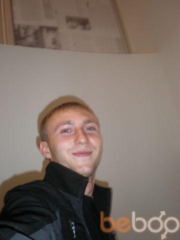 Фото мужчины ARCHIS96, Кривой Рог, Украина, 28