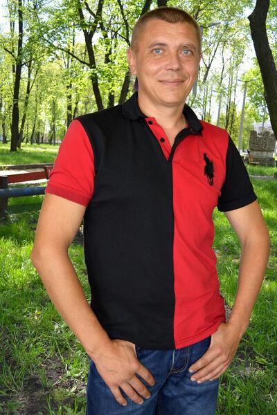 Фото мужчины Роман, Кролевец, Украина, 38