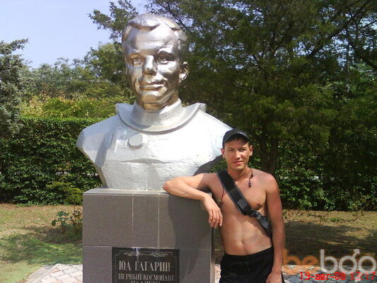 Фото мужчины BOING, Днепропетровск, Украина, 33