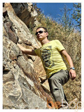 Фото мужчины Джон, Житомир, Украина, 30