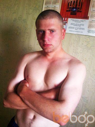 Фото мужчины TRUP, Яловены, Молдова, 27