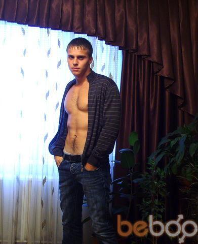 Фото мужчины сына, Кременчуг, Украина, 29