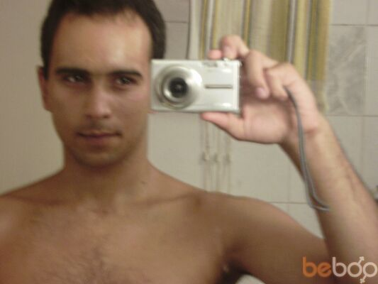 Фото мужчины A4tunado, Димитровград, Россия, 29