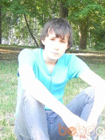 Фото мужчины Azamat, Москва, Россия, 29