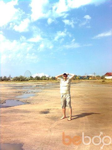 Фото мужчины outdoors, Кишинев, Молдова, 33