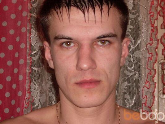 Фото мужчины Alex, Оренбург, Россия, 33