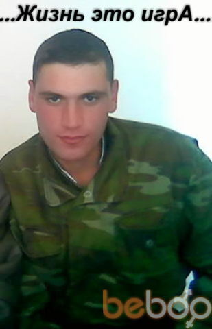 Фото мужчины Rinat, Баку, Азербайджан, 32