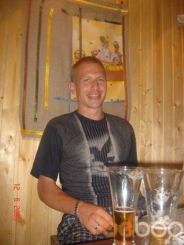 Фото мужчины Алексей, Уфа, Россия, 35