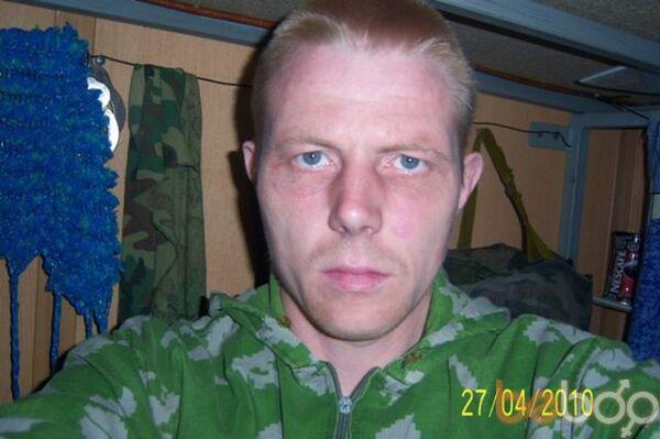 Фото мужчины Serega, Томск, Россия, 41