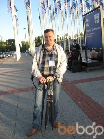 Фото мужчины gosha, Харьков, Украина, 49