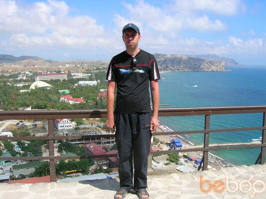 Фото мужчины магадан, Харьков, Украина, 42
