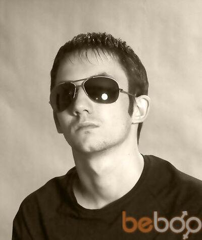 Фото мужчины greg, Алматы, Казахстан, 28