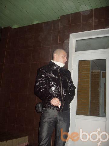 Фото мужчины Dimochik, Минск, Беларусь, 27