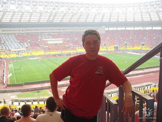 Фото мужчины Геннадий, Чебоксары, Россия, 45