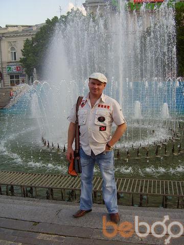 Фото мужчины Геннадий, Харьков, Украина, 40