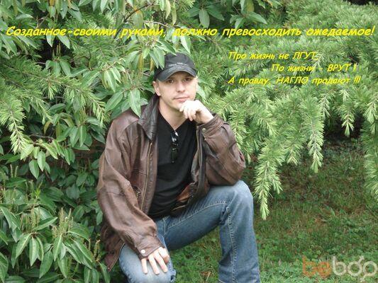 Фото мужчины Alex, Днепропетровск, Украина, 42