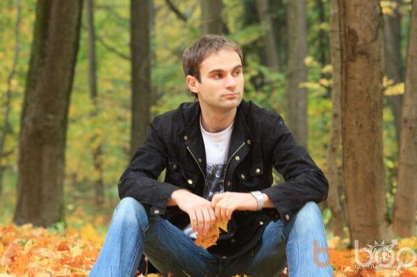 Фото мужчины casper888, Москва, Россия, 37