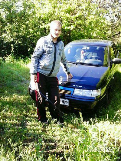 Фото мужчины Сергей, Чигирин, Украина, 23