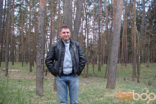 Фото мужчины Андрей, Харьков, Украина, 37