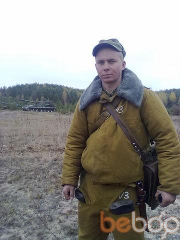Фото мужчины Gagarin li, Минск, Беларусь, 26